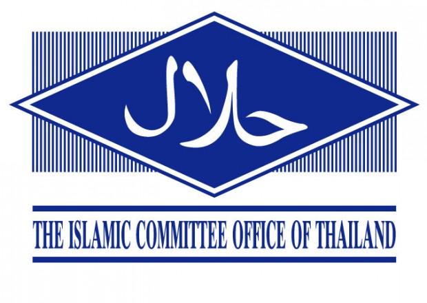 halal-620x440
