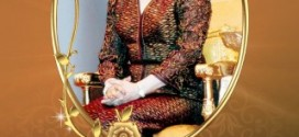 หนังสืออนุสรณ์การจัดงานเทิดพระเกียรติและถวายพระพรชัยมงคลสมเด็จพระนางเจ้าฯ พระบรมราชินีนาถ 2558