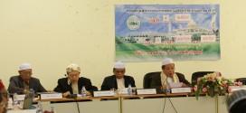 คณะกรรมการอิสลามประจำกรุงเทพมหานคร ได้ประชุมประจำเดือนเมษายน 2559