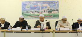 คณะกรรมการอิสลามประจำกรุงเทพมหานคร ได้ประชุมประจำเดือนตุลาคม 2559