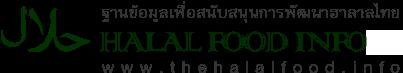 สถาบันมาตรฐานฮาลาลแห่งประเทศไทย