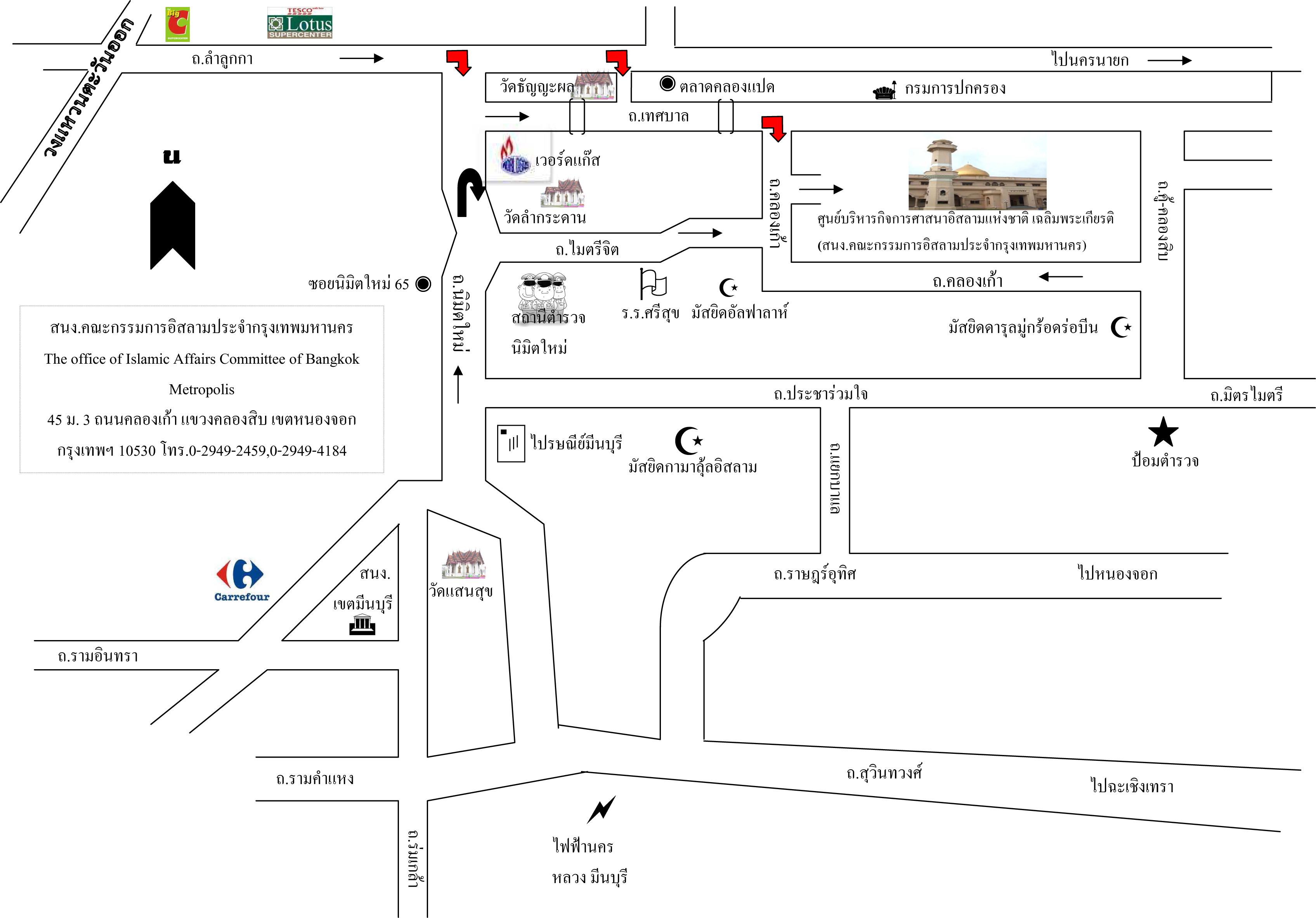 แผนที่ สำนักงานคณะกรรมการอิสลามประจำกรุงเทพมหานคร