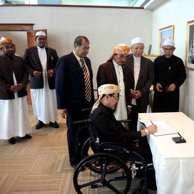 ท่านจุฬาราชมนตรี ลงนามแสดงความเสียใจ การเสด็จสวรรคตของพระราชาธิบดีอับดุลเลาะห์ บิน อับดุลอาซิซ อ้าล ซาอู๊ด