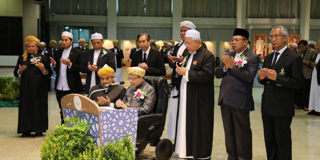 กอ.กทม.เชิญจุฬาราชมนตรีเป็นประธานกล่าวถวายพระพรสมเด็จพระเจ้าอยู่หัวฯ