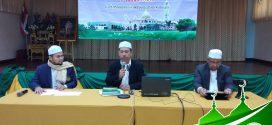 กอ.กทม.จัดประชุมกรรมการอิสลามประจำมัสยิดกลุ่มที่ 10