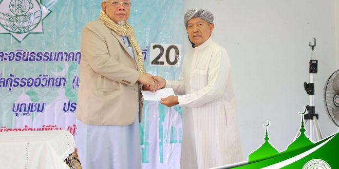 ประธาน กอ.กทม. เปิดค่ายอบรมจริยธรรมเยาวชนภาคฤดูร้อน