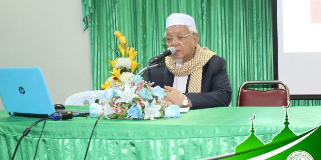 กอ.กทม.จัดประชุมกรรมการอิสลามประจำมัสยิดกลุ่มที่ 2