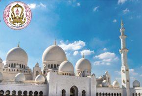 กรมการศาสนาจัดสรรเงินอุดหนุนศูนย์อบรมศาสนาอิสลามและจริยธรรมประจำมัสยิด ประจำปี 2562