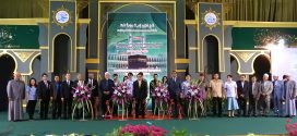 สำนักจุฬาราชมนตรี สกอท. กอ.กทม.ร่วมกับ กรมควบคุมโรค กระทรวงสาธารณสุขจัดโครงการสร้างเสริมภูมิคุ้มกันโรคแก่ชาวไทยมุสลิมที่ไปแสวงบุญ ประจำปี 2562