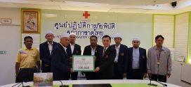 คณะกรรมการอิสลามประจำกรุงเทพมหานครร่วมกับมัสยิดใน กทม.มอบเงินผ่านสภากาชาดไทยช่วยผู้ประสพภัยน้ำท่วม