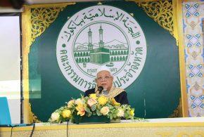 กอ.กทม.จัดอบรมปฐมนิเทศกรรมการอิสลามประจำมัสยิดที่ได้รับการคัดเลือกใหม่
