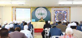 กอ.กทม.ฝ่ายกิจการฮาลาล จัดประชุมสัมมนาผู้ตรวจรับรองและที่ปรึกษาฮาลาลประจำสถานประกอบการ