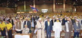 """""""การจัดงานรวมพลังมุสลิมปกป้องสถาบันชาติ ศาสน์ กษัตริย์"""""""