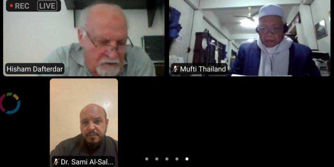 กอ.กทม. เข้าร่วมประชุม  Waqf Forum for Southern East Asia and Australia
