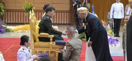 กอ.กทม. เข้ารับพระราชทานโล่เกียรติคุณพระราชทานและเงินรางวัล